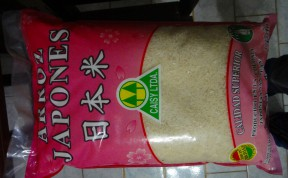 Bolivia-SanJuan-20110130142547