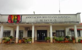 Bolivia-SanJuan-20110131091334