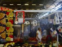 France-JapanExpo-20110702010726