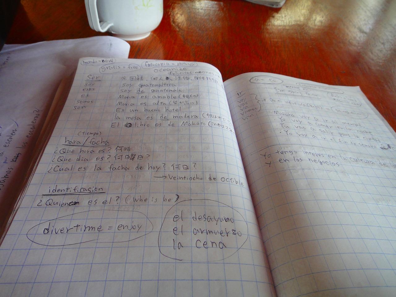 Guatemala-Antigua-20101030013358