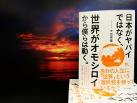 yabaomo-book